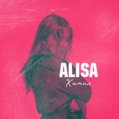 Химия by Alisa
