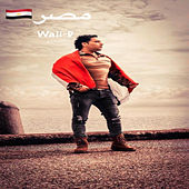 مصر de Walid