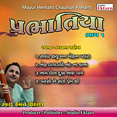 Prabhatiya-Pt-1 by Mayur Hemant Chauhan