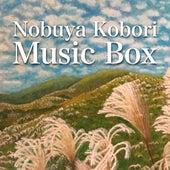Music Box by Nobuya  Kobori