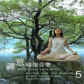 禪意 瑜伽音樂 5 (Meditation Yoga Music) by Mau Chih Fang