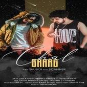 Chal Bhag (feat. Scanner) by Shuboi