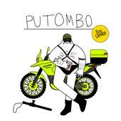 Putombo von The Eddies