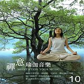 禪意 瑜伽音樂 10 (Meditation Yoga Music) by Mau Chih Fang