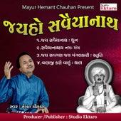 Jayho Savaiyanath by Hemant Chauhan
