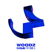 EQUAL de Woodz