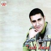Sakaghamd Sramino by Tarik Amine