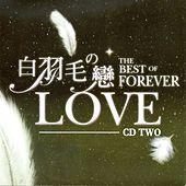 白羽毛之戀 Two (The Best Of Forever) de John.k, SOFIA, ALLEN, Bruce, JULIA, ROBERT