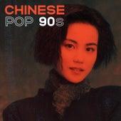 Chinese Pop 90s von Various Artists