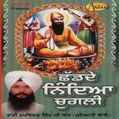Chhad De Nindiya Chugli by Sukhwinder Singh