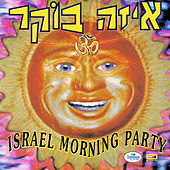 Israel Morning Party by Various Artists