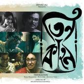 Teenkahon (Original Motion Picture Soundtrack) de Arnab Chakraborty
