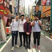 Live in Japan von Gulfer