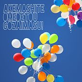 Akemashite Omedetou Gozaimasu! by Various Artists