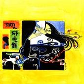 A Thu Pyan Sone Chain de Joe