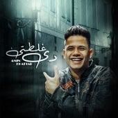 Di Ghaltety de Amin Khattab