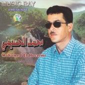 Gham Idasswaragh by Mohamed El Hoceimi