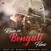 Rain In Bengali Film by Various Artists