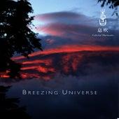 Celestial Scenery : Breezing Universe, Volume 6 by Kitaro