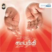 Samapanthi de Various Artists