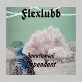 Зависимый by Flexlubb