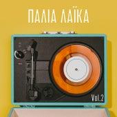 Παλιά Λαϊκά vol.2 - Του γλεντιού - Greek Goldies Laika von Various Artists