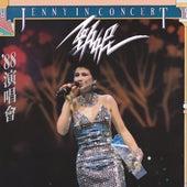 JENNY IN CONCERT '88 (Live) de Jenny Tseng