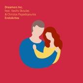 Erotokritos by Dreamers Inc.