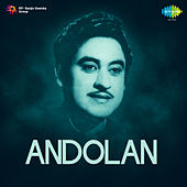 Andolan (Original Motion Picture Soundtrack) by Pannalal Ghosh
