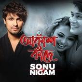 Akash Kadey de Sonu Nigam