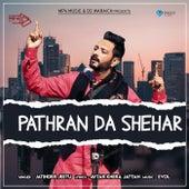Pathran Da Shehar de Jatinder Jeetu