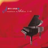 Sonatinen Album I-II : (I) No. 15 - (II) No. 6 by Szu Kuo-Lan