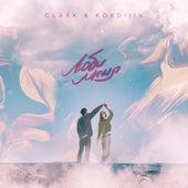 Люби меня by Clark