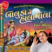 Baluda Ne Halavala by Hemant Chauhan
