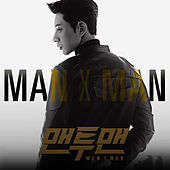 Man to Man (Original Television Soundtrack) by Various Artists