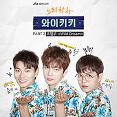 Welcome to Waikiki Pt.2 (Original Television Soundtrack) de Cho Hyung Woo