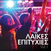 Λαϊκές επιτυχίες vol.1 - Ανέβα Πίστα - Greek Laika vol.1 von Various Artists