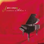 Sonatinen Album I : No. 9 - No. 15 by Szu Kuo-Lan