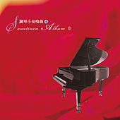 Sonatinen Album II: No. 7-No. 15 by Szu Kuo-Lan