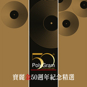 寶麗金50週年紀念精選 de Various Artists