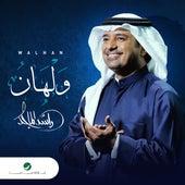 Walhan von Rashed Al Majed