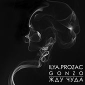 Жду чуда by Ilya.Prozac