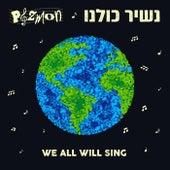 We All Will Sing de Pizmon