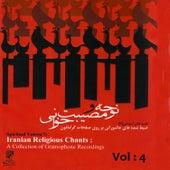 Spiritual Voices (7) - Iranian Religious Chants for Ashura - Old Records of Noheh & Mosibatkhani, Vol. 4 von Milani