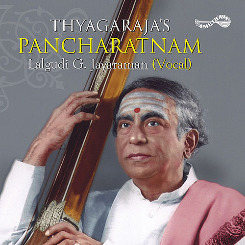Pancharatnam by Lalgudi  G. Jayaraman