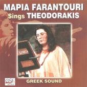 Maria Farantouri Sings Theodorakis de Maria Farantouri (Μαρία Φαραντούρη)