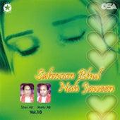 Sahnoon Bhul Nah Jaween, Vol. 10 by Sher Ali