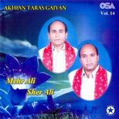 Akhian Taras Gaiyan, Vol. 14 by Sher Ali