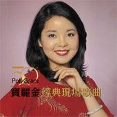 寶麗金50 - 經典現場歌曲 de Various Artists