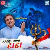 Damru Vala Dada von Hemant Chauhan